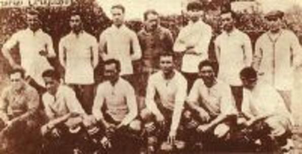 lg_uruguay_1924